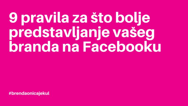 facebook-promocija